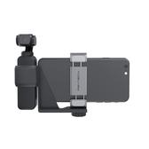 手機固定支架相機配件