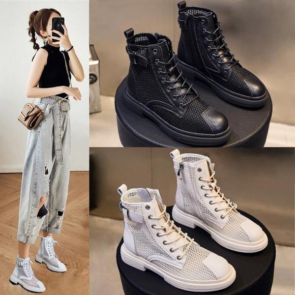 短靴 厚底馬丁靴女夏季薄款透氣休閒百搭黑色平底短靴鏤空女靴子-Ballet朵朵