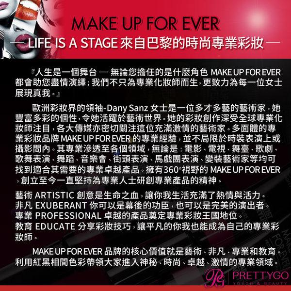 MAKE UP FOR EVER 柔霧空氣粉餅(11g)多色可選-百貨公司貨【美麗購】