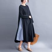 棉麻 下襬撞色拼接寬鬆洋裝 秋冬連身裙長袖 中大尺碼民族風女裝 降價兩天