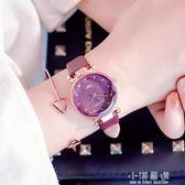 森系小清新手錶女學生新款韓版簡約便宜星空錶潮流ulzzang學院派『小淇嚴選』