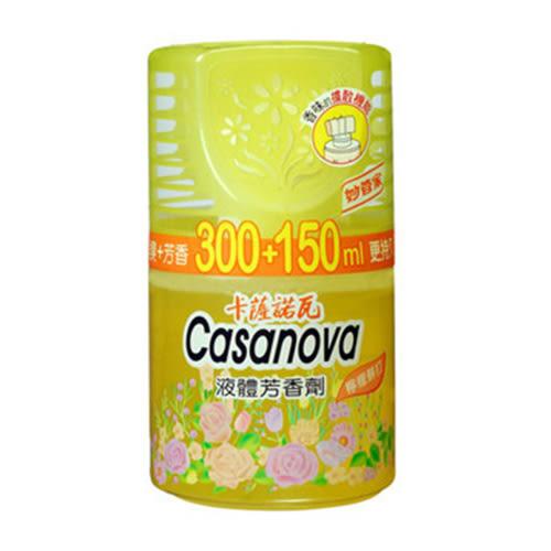 妙管家卡薩諾瓦液體芳香劑-檸檬蘇打300ml+150ml【愛買】