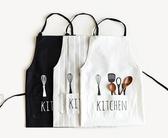 歐式純棉女式家用廚房工作服圍裙罩衣餐飲廚師圍腰圍裙