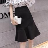 黑色魚尾裙半身裙女2021年新款春款高腰a字包臀裙女春秋垂感裙子 蘿莉新品