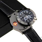 手錶打火機充電防風創意個性USB電子點煙器金屬男士腕錶電熱絲【台北之家】