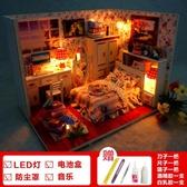 那家diy手工3d木質立體拼圖房子小屋兒童玩具拼裝模型生日禮物女 快速出貨