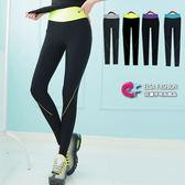 運動長褲 雙拼色俐落線條緊身彈力瑜珈運動跑步健身長褲 艾爾莎【TAE2598】