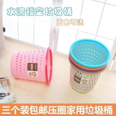 塑料垃圾桶家用衛生間辦公室臥室廚房客廳垃圾簍  【快速出貨】