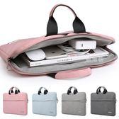 筆電包 蘋果戴爾華碩聯想14手提筆記本15.6內膽包男女13.3寸小米air電腦包12.5寸小新 鹿角巷