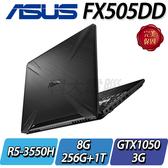 【ASUS華碩】【零利率】TUF Gaming FX505DD-0061B3550H 戰斧黑 ◢15吋窄邊框效能型電競筆電 ◣