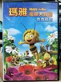 挖寶二手片-0B04-922-正版DVD-動畫【瑪雅蜜蜂大冒險 蟲蟲歷險】-國英語發音(直購價)