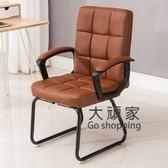 電腦椅 簡約家用電腦椅辦公椅職員椅會議椅學生座椅棋牌室椅四腳弓形椅子T 5色