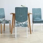 椅子套罩北歐餐廳椅子餐桌布椅套罩套裝酒店餐廳椅套ins風綠植物