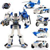 兒童男孩合金變形玩具金剛合體模型汽車機器人飛機摩托警察車 KV704 【野之旅】
