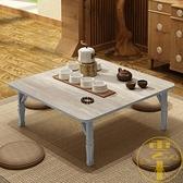 折疊桌炕桌家用地桌小飯桌榻榻米飄窗桌床上矮桌方桌【雲木雜貨】