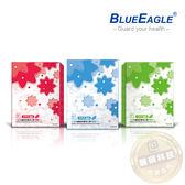 【醫碩科技】藍鷹牌NP-3DNS台灣製全新美妍版6-10歲兒童立體防塵口罩4層式50片/盒(藍綠粉寶貝熊款)