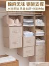 棉麻衣櫃收納掛袋懸掛式內衣服布藝包包收納...