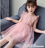 女童洋裝夏裝2021新款兒童裝夏季5洋氣7歲小女孩蓬蓬紗公主裙子 蘇菲小店