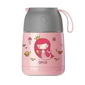 悶燒罐-活潑快樂兒童寶寶居家食物保溫瓶3色73k28【時尚巴黎】