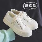 日系帆布鞋女2021年新款夏季小白鞋厚底丑萌大頭鞋ins潮百搭板鞋
