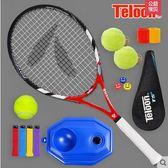 網球拍正品初學者套裝碳素專業訓練PLL1837【男人與流行】