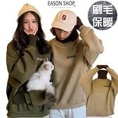 EASON SHOP(GW8988)實拍假兩件英文刷毛加絨加厚落肩寬版針織拼接領袖口長袖素色棉T恤大學T女內搭