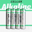 4號環保鹼性電池(4顆入)