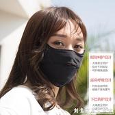 防曬口罩防紫外線男女夏季薄款冰絲透氣夏天韓版遮陽面罩易呼吸 创意家居生活館