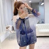 長袖冰絲星空防曬衣 薄衫超仙女夏季紫外線透氣短外套2020年新款 BT23304『優童屋』