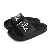 FILA 拖鞋 戶外 防水 女鞋 黑色 4-S326U-001 no070
