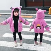 熱賣嬰兒羊羔毛外套 寶寶秋冬外套加厚羊羔毛新款洋氣1-3歲5女童加絨嬰兒兒童保暖棉衣 coco