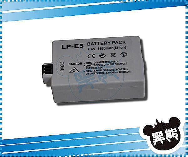 黑熊館 Canon 數位相機 EOS 450D 500D 1000D Kiss F Kiss X2 Kiss X3 專用 LP-E5 LPE5 高容量防爆電池