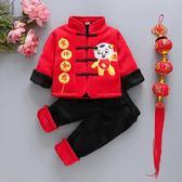 兒童唐裝男童拜年服寶寶新年周歲衣服女中國風童裝過年喜慶套裝冬【尾牙交換禮物】