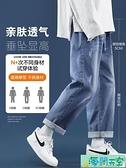 牛仔褲男士2021夏季韓版潮流男學生寬鬆直筒九分闊腿薄休閒長褲子【海阔天空】