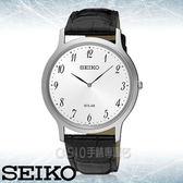SEIKO 精工手錶專賣店 國隆 SUP863P1 優雅太陽能男錶 皮革錶帶 白色錶面 防水 全新品 保固一年