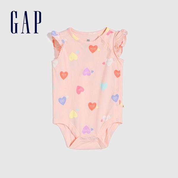 Gap嬰兒 純棉愛心荷葉邊包屁衣 769413-粉色
