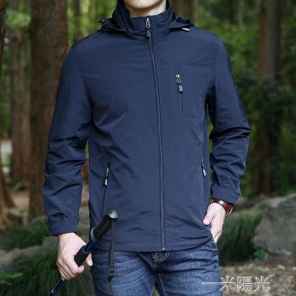 夾克男裝新款戶外休閒沖鋒上衣秋冬加絨防風衣男士運動外套潮 一米陽光