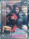 挖寶二手片-E01-077-正版DVD-電影【星際怪客】-諾伯特威斯爾 莎蔓莎菲力浦絲(直購價)