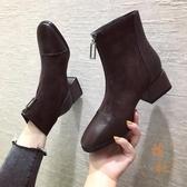 馬丁靴前拉鏈裸靴方頭粗跟短靴女單靴【橘社小鎮】