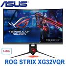 【免運費】ASUS 華碩 ROG STRIX XG32VQR 32型 2K VA 曲面 電競螢幕 薄邊框 廣視角 144Hz 雙HDMI