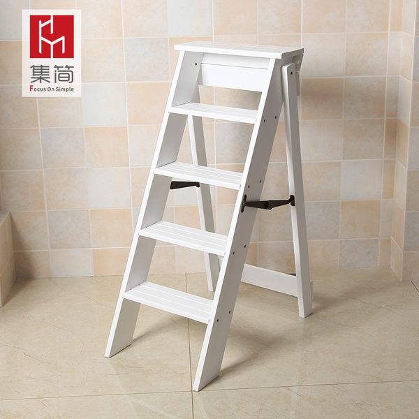 實木梯子五層人字梯家用多功能折疊梯 BLNZ 免運