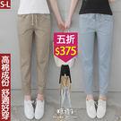 【五折價$375】糖罐子點點造型口袋縮腰抽繩素面長褲→預購(S-L)【KK6376】