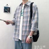 襯衫春夏新款格子長袖襯衫男寬鬆ins潮流韓版襯衣男士港風情侶外套海角七號