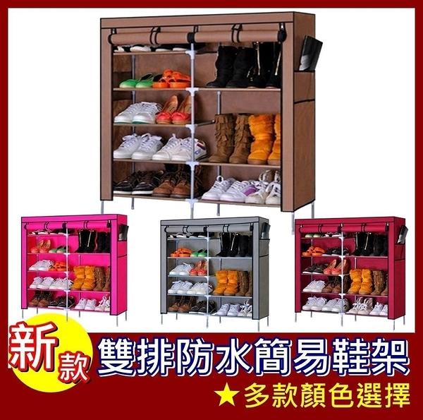 柚柚的店【02015N%】雙排鞋架12格特大號鞋架 90cm雙排鞋架 鞋架 布鞋櫃
