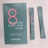 【花想容】韓國 MASIL 瑪斯蘭蜜絲八秒縮時沙龍髮膜 旅行組 8ml*20包