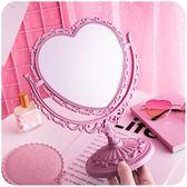 少女心ins小鏡子化妝鏡家用臥室桌面臺式可立可愛復古網紅放大 青山市集