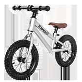腳踏車兒童平衡車2-6歲小孩滑步車男女孩寶寶滑行車無腳踏雙輪自行車【618店長推薦】