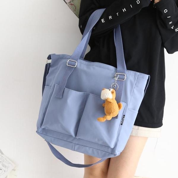 NR包包女大容量輕便斜背包2020新款百搭大學生補習側背背包書包 童趣屋