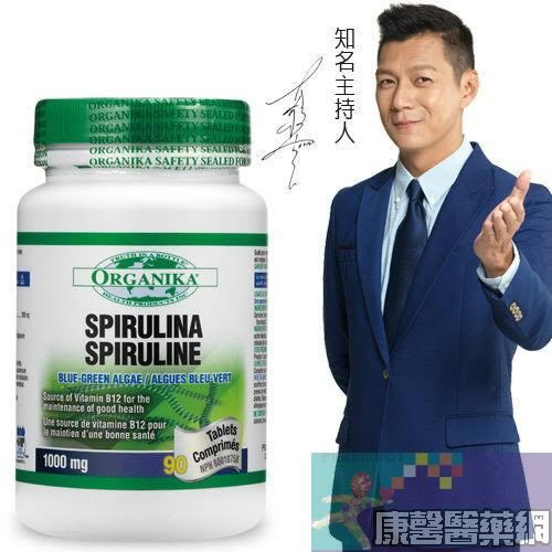 Organika優格康 高單位藍綠藻1000mg(90錠/瓶)