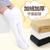 兒童連褲襪加絨加厚春秋冬季寶寶女童打底褲外穿白色舞蹈襪子練功